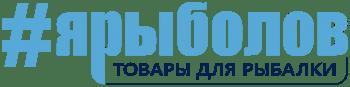 #ярыболов